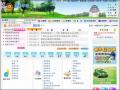 台南市稅務局